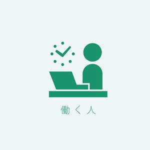 service_work_img